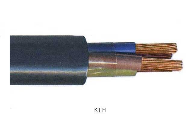 кабель кгн