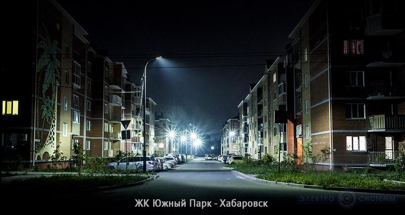 уличное светодиодное освещение, хабаровск