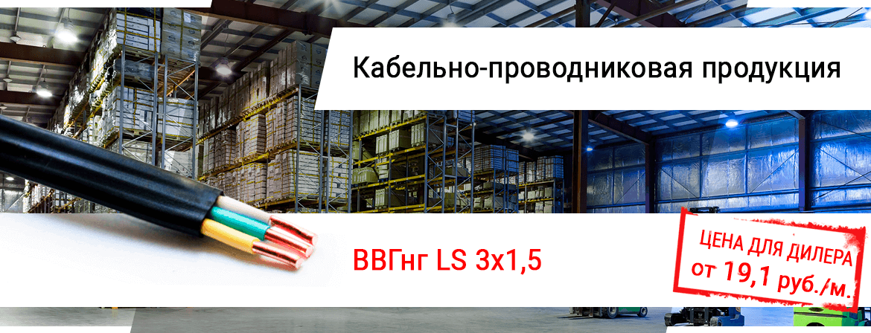 2162685-1493968832